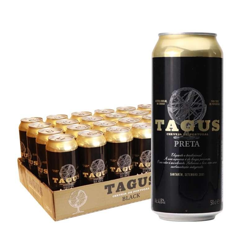 泰谷(TAGUS)黑啤酒 500ml*24听