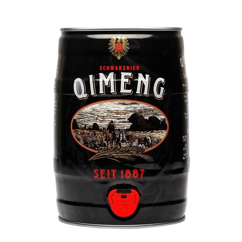 奇盟黑啤酒 5L*2桶