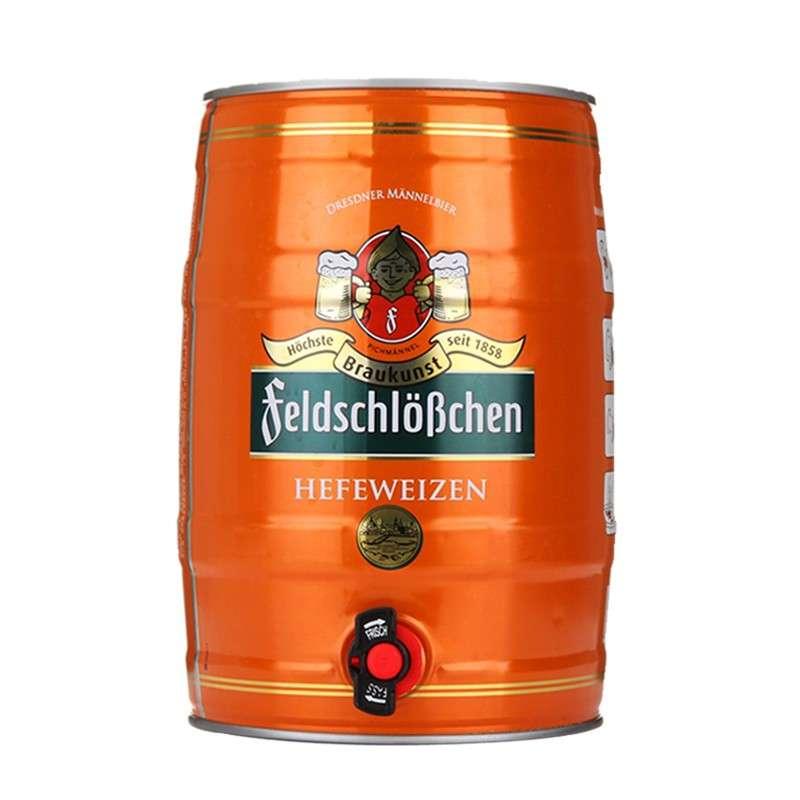 费尔德堡小麦白啤酒 5L*2桶
