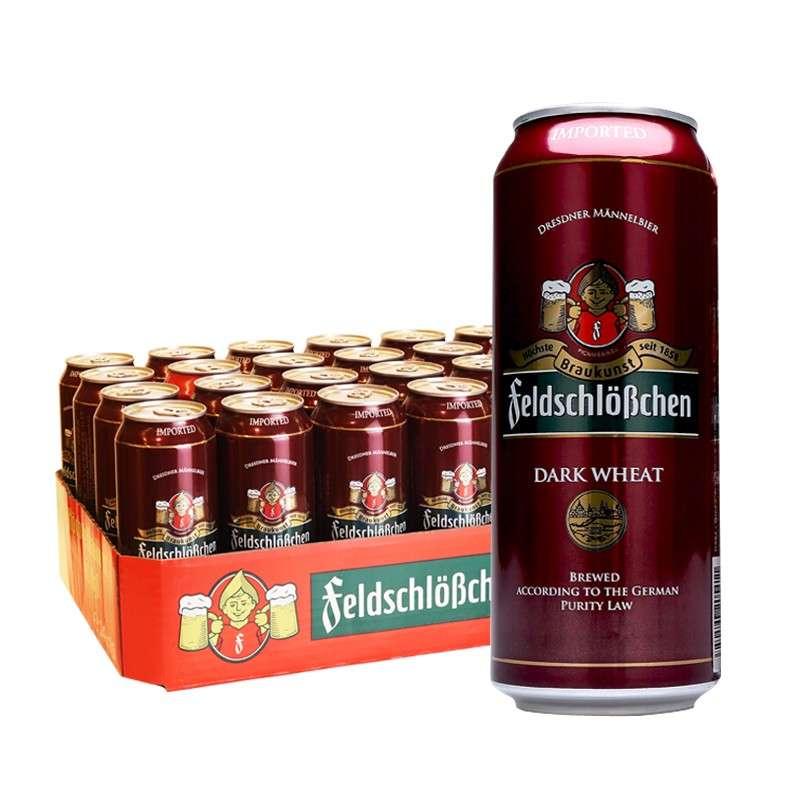 费尔德堡小麦浓色啤酒 500ml*24听