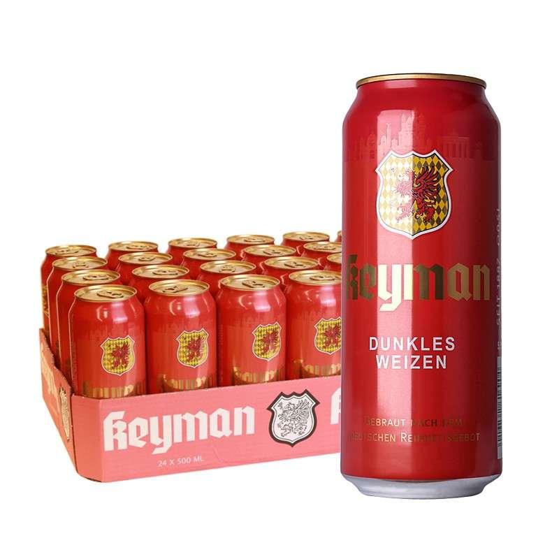 奇盟小麦浓色啤酒 500ml*24听