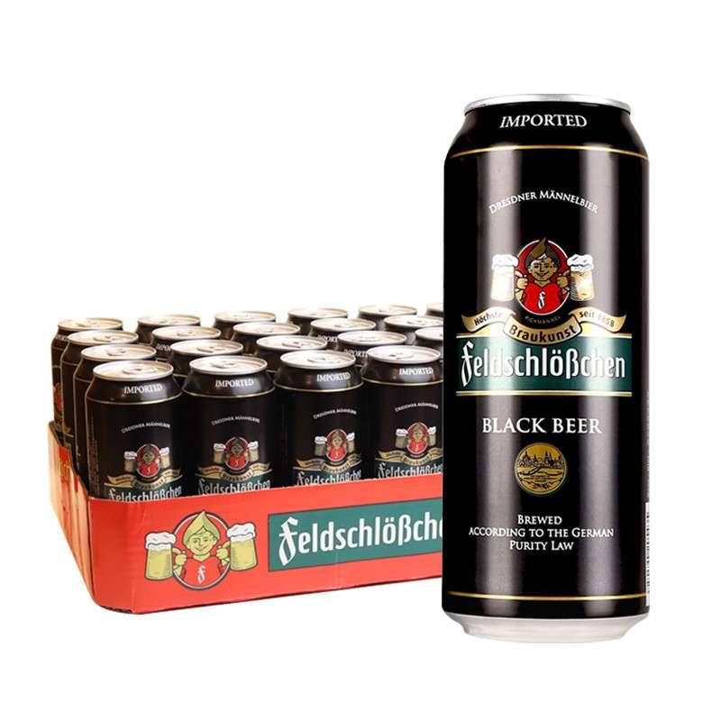 费尔德堡黑啤酒 500ml*24听