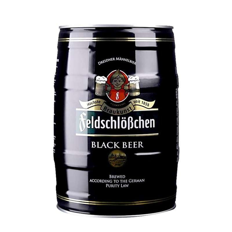 费尔德堡黑啤酒 5L*2桶