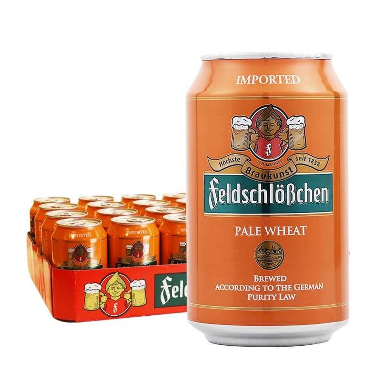费尔德堡小麦白啤酒 330ml*24听