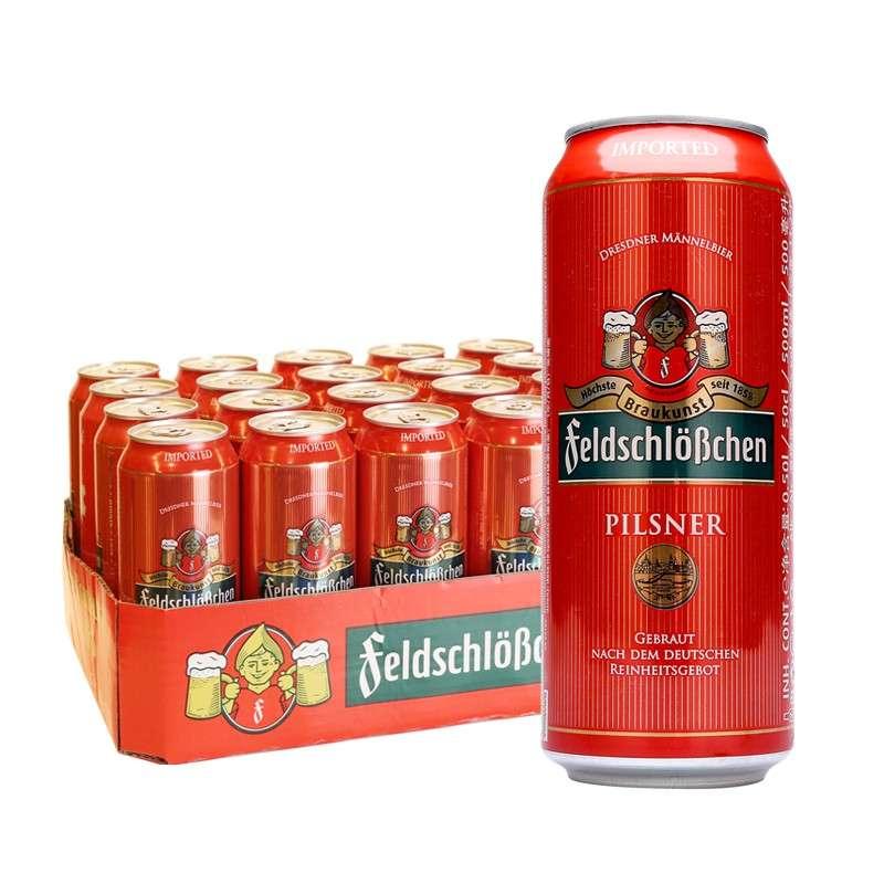 费尔德皮尔森啤酒 500ml*24听