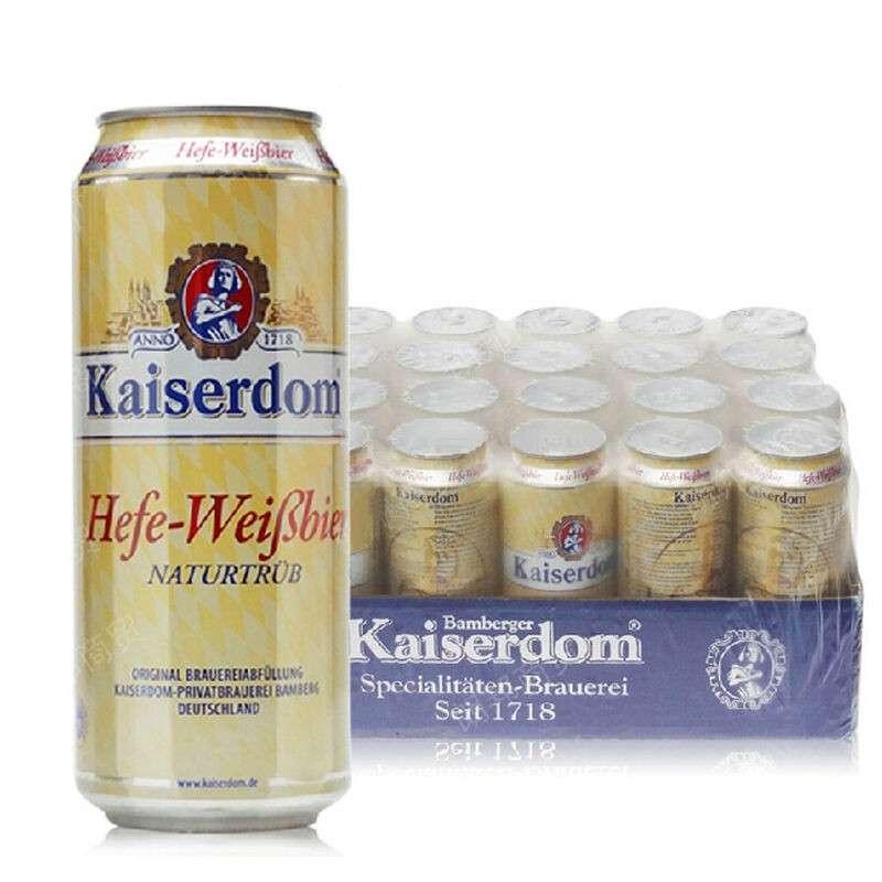 凯撒Kaiserdom白啤酒 500ml*24听