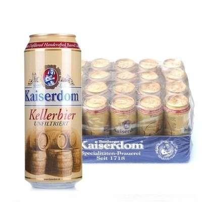 凯撒Kaiserdom窖藏啤酒 500ml*24听