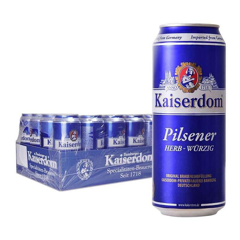 凯撒Kaiserdom黄啤酒 500ml*24听