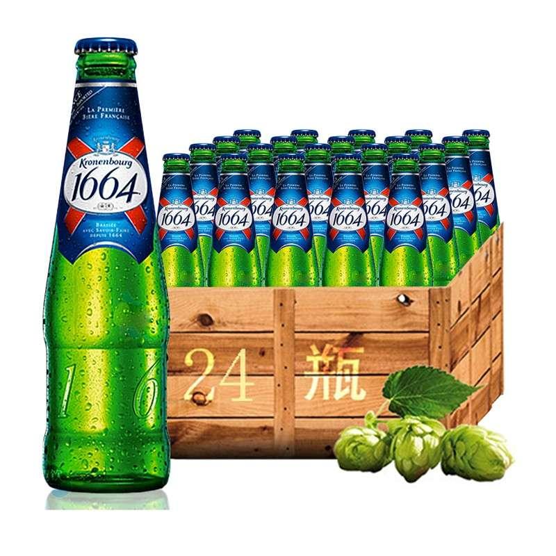克伦堡1664黄啤酒250ml*24瓶