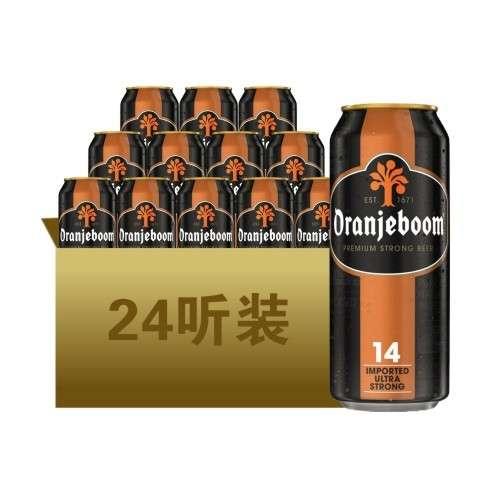 橙色炸弹14度烈性啤酒 500ml*24听