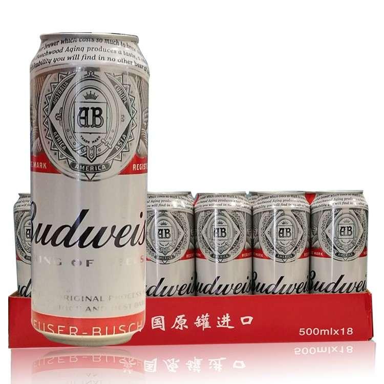 比德威瑟/百威4.5度啤酒 500ml*18听