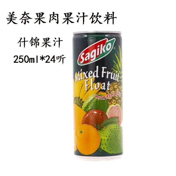 美奈什锦果汁果肉饮料250ml*24瓶