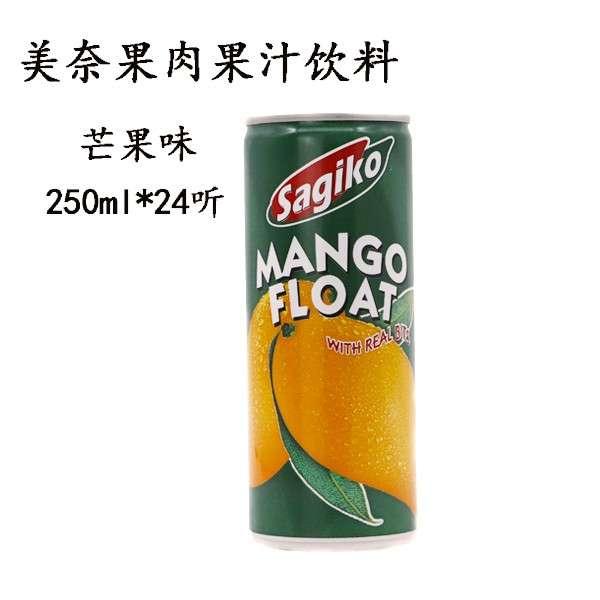 美奈芒果味果汁果肉饮料250ml*24瓶