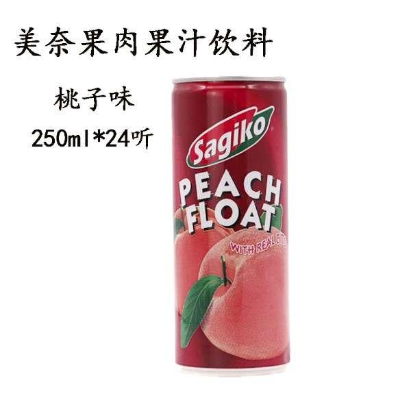 美奈桃子味果汁果肉饮料250ml*24瓶