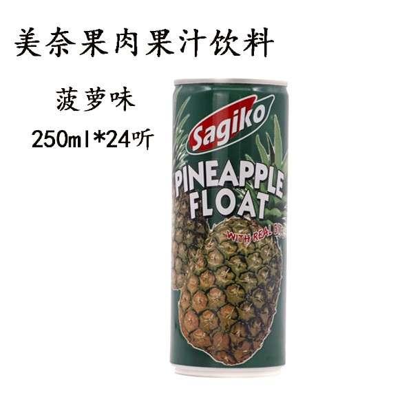 美奈菠萝味果汁果肉饮料250ml*24瓶