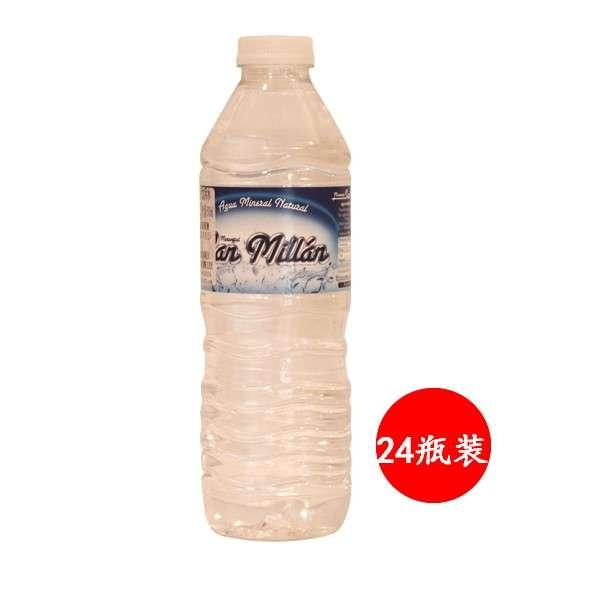 圣米兰天然(透明瓶)饮用水500ml*24瓶