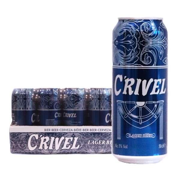 希罗(蓝罐)啤酒500ml*24听