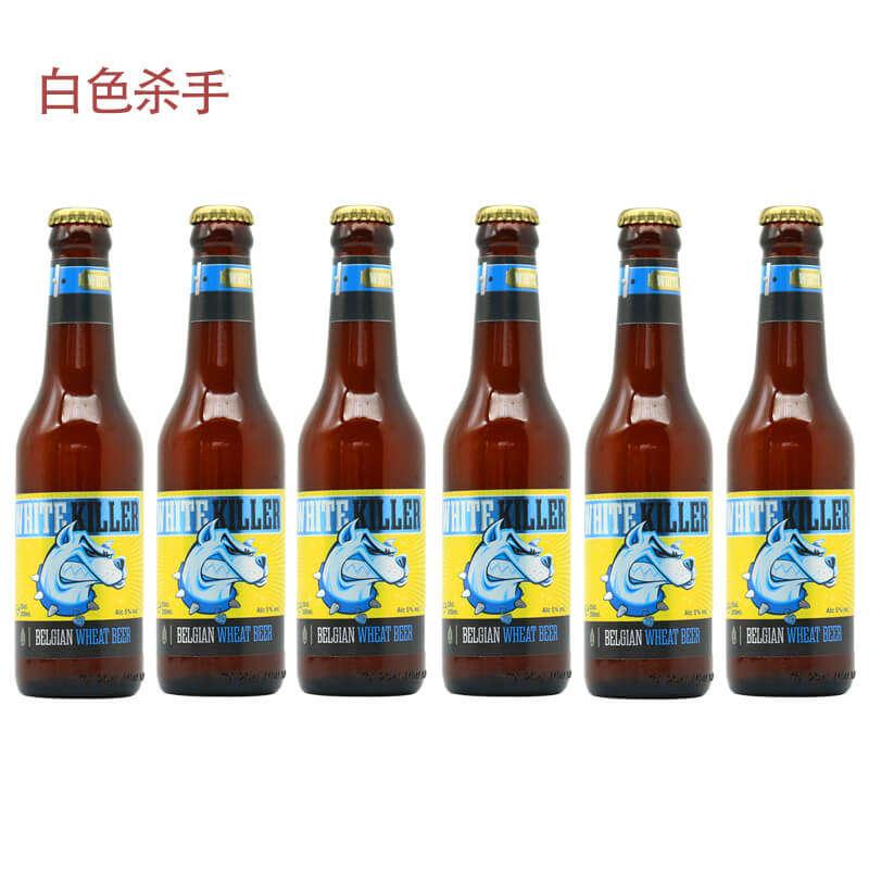白色杀手啤酒250ml*24瓶