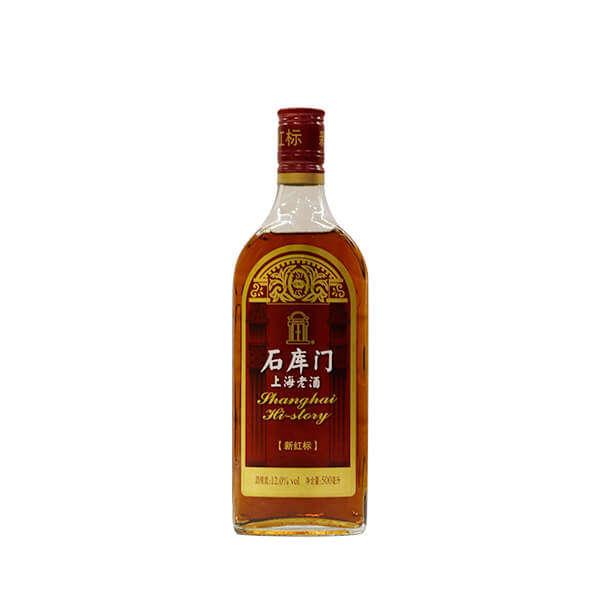 石库门12°【新红标】黄酒500ml*12瓶