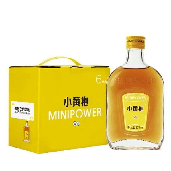 小黄袍35度阳光露黄酒125ml*24瓶