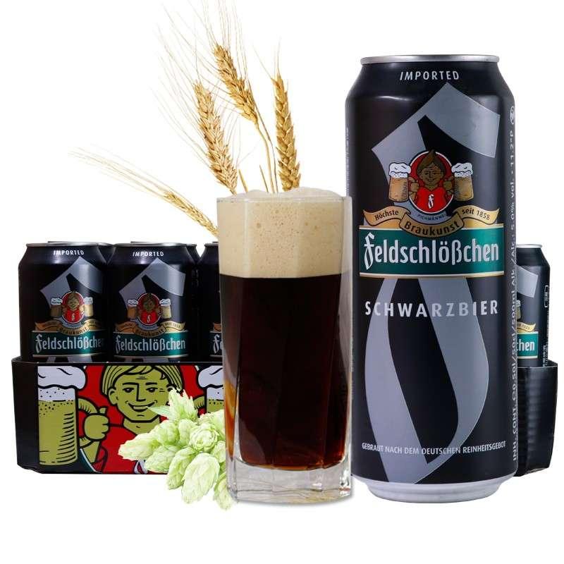 费尔德堡黑啤酒500ml*18听