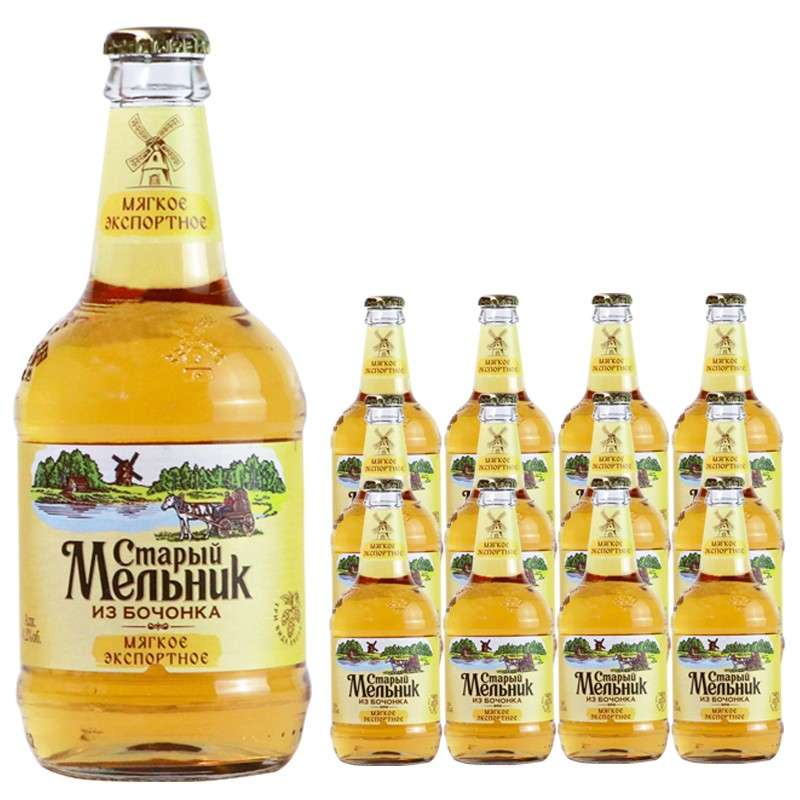 俄羅斯米勒啤酒450ml*12瓶