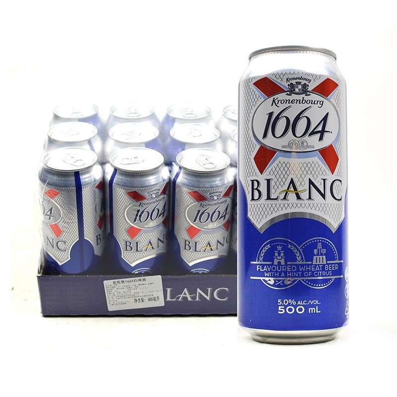 1664小麦白啤酒500ml*24听