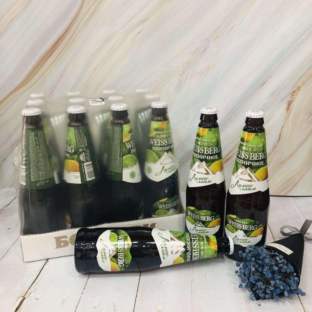 韦斯伯格柠檬味小麦啤酒500ml*12瓶