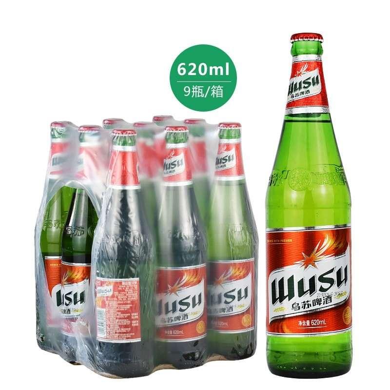 红乌苏啤酒红瓶620ml*9瓶