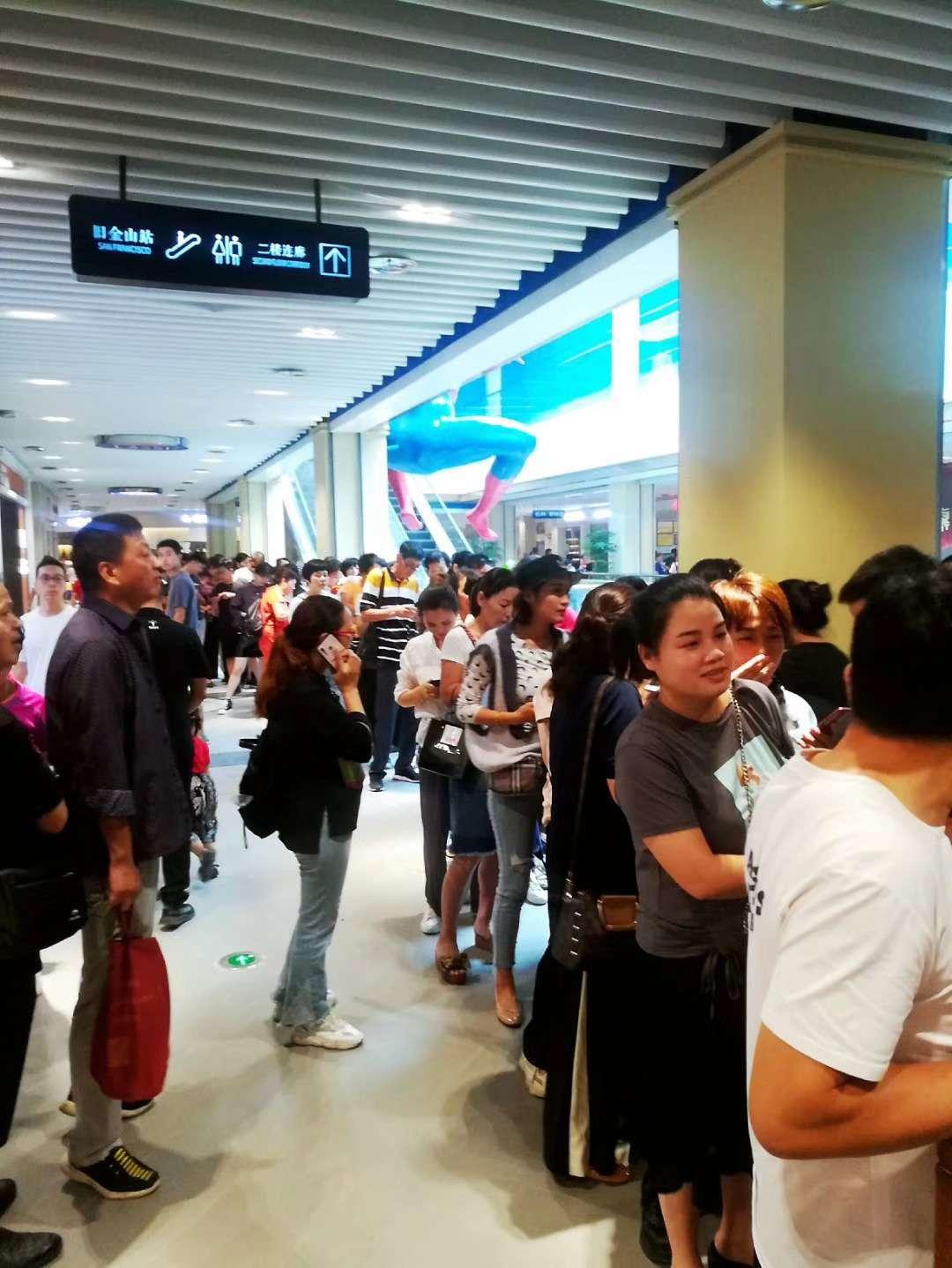 第二届浙江进口消费品博览会圆满成功